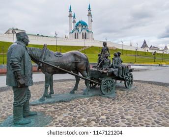 KAZAN, RUSSIA - JUNE 1, 2018: The monument to Kazan benefactor, the famous philanthropist of Tatarstan, Asgat Galimzyanov, near the Kazan Kremlin.
