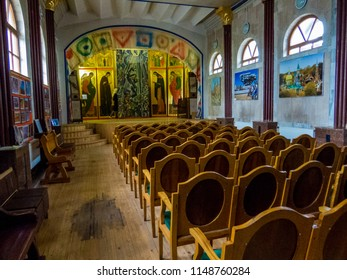 KAZAN, RUSSIA - JUNE 1, 2018: View of the interior of the Temple of All Religions.