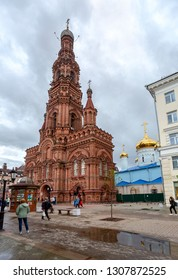 Kazan, Russia - June 10, 2018: Bell tower of the Epiphany Cathedral at the Bauman street