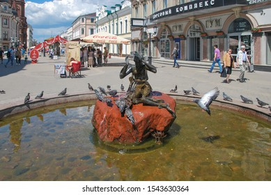 Kazan Russia - June 11, 2017 Summer walk along main pedestrian street of Kazan. Bauman Street, pedestrian street favorite place for tourists and visitors to walk. Girl at the fountain with frog