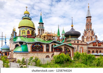 Kazan, Russia - June 11, 2018: Temple of All Religions (Universal Temple). Located in the village of Old Arakchino. Start of construction - 1992. Author - Ildar Khanov