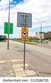Kazan, Russia - June 12, 2018: No Fly Zone sign next the Kazan Arena Stadium