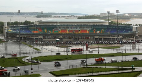 KAZAN, RUSSIA -JUNE 23, 2017: Central Stadium, Millennium Square. View from Kazan Kremlin