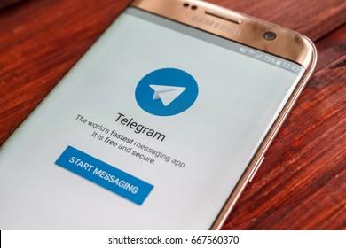 Kazan, Russia - June 25, 2017: Telegram application logo on smartphone.