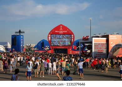 Kazan, Russia - June, 30, 2018: Soccer fans watch the game France vs Argentina in the arena FIFA fan fest during World Cup.
