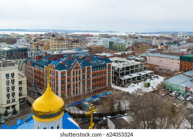 Kazan, Russia - March 27.2017. Top view of historical center And Dome of Epiphany Cathedral