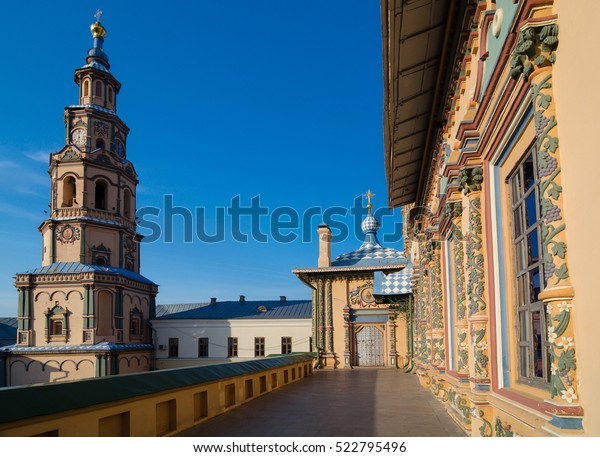 Kazan, Russia - May 1, 2015: Bell tower of the Saints Peter and Paul Cathedral. Petropavlovsky Cathedral is a Russian Orthodox church. Kazan, Tatarstan, Russia.
