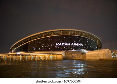 Kazan, Russia - May 1, 2017: Kazan-arena is a football stadium in Kazan. It was built in 2013. It is place for Rubin Kazan's home games in the Russian Premier League and the World Cup 2018