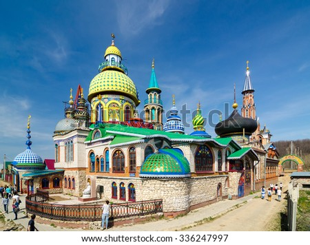 KAZAN, RUSSIA - MAY 2, 2015: The Temple of All Religions (Universal Temple) is an architectural complex in Kazan. It consists of several types of religious architecture (church, mosque, synagogue).