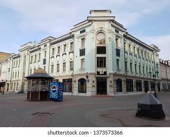 Kazan, Russia - May 2 2016: Bauman street (tat. Urami Bauman, Bauman uramı). Pedestrian street in the historical center of Kazan, Vakhitovsky district, the core of Kazan Posad.