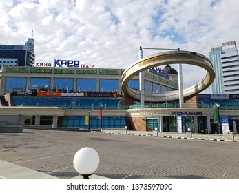 """Kazan, Russia - May 2 2016: Cinema """"CARO 6 Ring"""". Located in the Central part of Kazan in the largest shopping Mall """"Ring"""" on Tukaya square"""