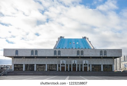 KAZAN, RUSSIA - NOVEMBER 5 2018: Tatarian Academical theatre of Kamal and Kamal square, theatre has been built in 1987. view of the front panel