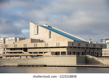 KAZAN, RUSSIA - NOVEMBER 5 2018: Tatarian Academical theatre of Kamal and Kamal square. Bank of the Kaban lake