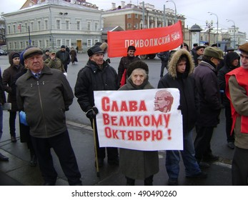 Kazan, Russia - November 7, 2009: Communist party demonstration. people stand with posters