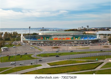 Kazan, Russia - OCT 05, 2017: Top view of central football stadium in Kazan.  In 2010, the stadium gained Four stars classification from UEFA.