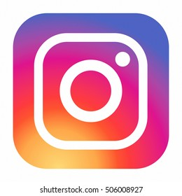 Kazan, Russia - October 27, 2016: New Instagram logo printed on paper. Instagram is an online service that enables its users to share pictures and videos on social networking platforms