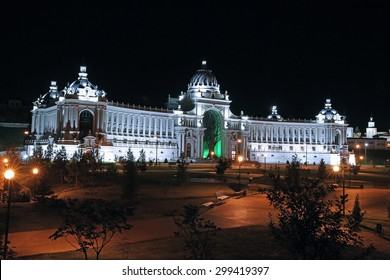 KAZAN, RUSSIA - SEPTEMBER 16, 2014: Palace of farmers (Ministry of Environment and Agriculture) on Palace Square at night