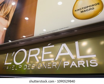 Kazan, Russian Federation - April, 2018: Loreal cosmetic products sit on display for sale in Changi Airport new terminal 4, Singapore. It is world's largest cosmetics company in France.