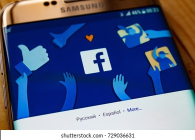 Kazan, Russian Federation - Sep 15, 2017: Home page of social network site Facebook,Facebook notifications of friend request, Facebook is a social networking service, owned and operated by Facebook