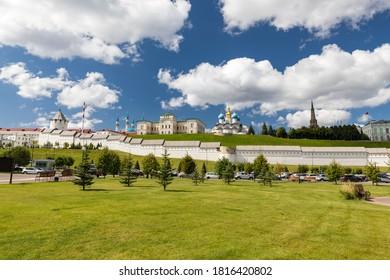 Kazan, Tatarstan, Russia. 11 August 2020: Panorama The Kazan Kremlin.