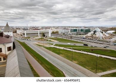 Kazan. Tatarstan. Russia