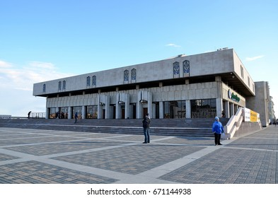 KAZAN, TATARSTAN, RUSSIA - MAY 13, 2017 - View of the building of the Tatar State Academic Theater named after Galiaskar Kamal, Kazan
