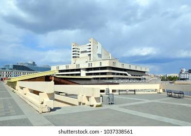 KAZAN, TATARSTAN, RUSSIA - MAY 14, 2017 - View on the building of the Tatar State Academic Theater named after Galiaskar Kamal, Kazan