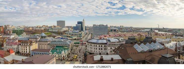 Kazan, Tatarstan, Russia, November 2018: Panorama of Kazan city, view of Bauman street and St. Petersburg street