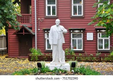 Kazan, Tatarstan, Russia - October 15, 2017. House-Museum of Vladimir Ilyich Lenin, Ulianov-Lenin street, 58