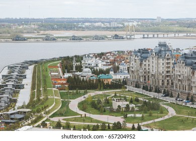 Kazan view of the city from the top