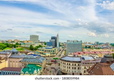 Kazan.Russia.July 19, 2020.Bauman street - the view from the top.