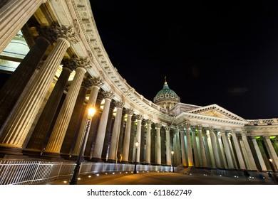 Kazansky cathedral at night. Saint-Petersburg, Russia.