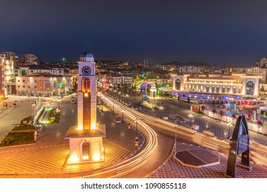 Kecioren Districtat Ankara
