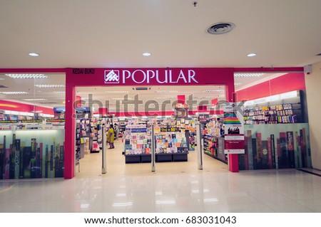 Kedah Malaysia July 22 2017 Popular Stock Photo Edit Now 683031043