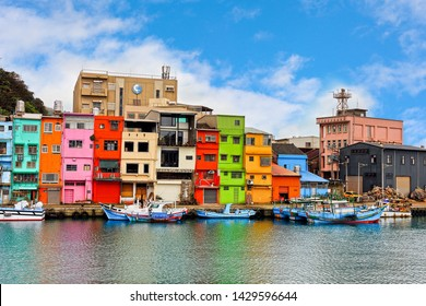 Keelung City , Taiwan - April 5th ,2019 : Zhengbin Fishing Port Nostalgia Pier Zhengbin Fishing Port, located at the south of Heping Island