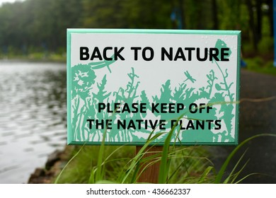 keep off plants sign