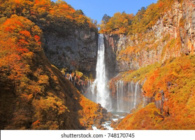 Kegon Falls in Autumn Season ,Nikko ,Japan.