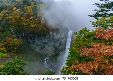 Kegon waterfall in Nikko Japan