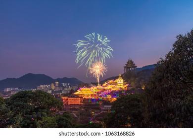 Kek Lok Si Fireworks light up laterns festival at Georgetown Penang, Malaysia 2018