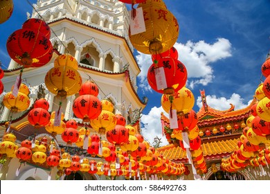 Kek Lok Si Temple decorated for the Chinese New Year celebrations, Penang island, Malaysia