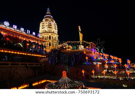 Kek Lok Si Temple on Penang during Lunar New Year