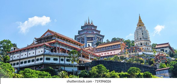 "Kek Lok Si - ""The Temple of Supreme Bliss"""