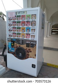 Kelantan ,Malaysia - August 3 2017: Vending machine with hot and cold drink is everywhere in the capital of Japan.