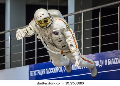 Kemerovo airport, Russia - January 31, 2018 - Copy of the space suit used by Soviet cosmonaut Alexey Leonov for the first spacewalk in human history