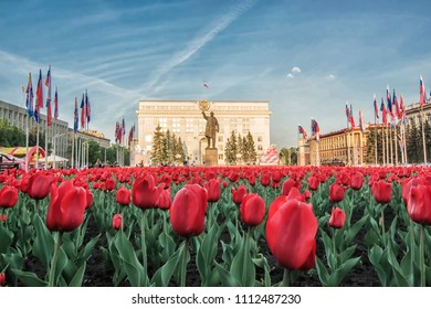 Kemerovo city summer view