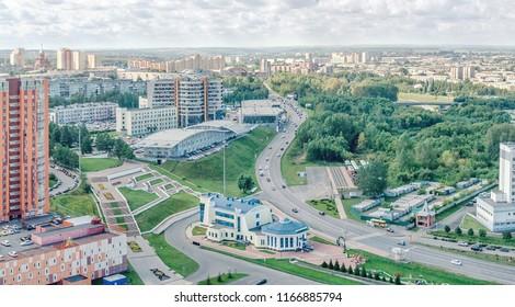 Kemerovo cityscape Siberia Russia