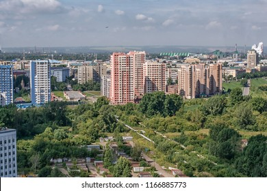 Kemerovo cityscape Siberia Russia view from the top