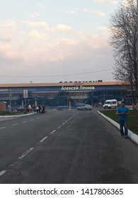 Kemerovo region, Kemerovo - 09.19, 2019: Airport in Kemerovo.