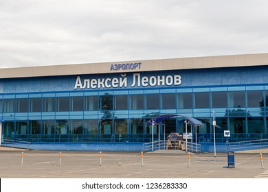 "Kemerovo, Russia - August 13, 2018: Kemerovo International Airport. Name - Alexey Leonov. Lander space ships ""Soyuz TMA-22"""