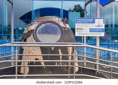 "Kemerovo, Russia - August 13, 2018: Lander space ships ""Soyuz TMA-22"". Kemerovo International Airport. Name - Alexey Leonov"